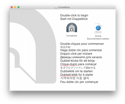 Configuring Tunnelblick for Mac OS X step 2